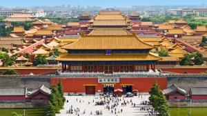 La ciudad prohibida. Las concubinas en China