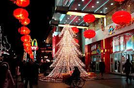 Christmas In China.Christmas In China El Petit Panda