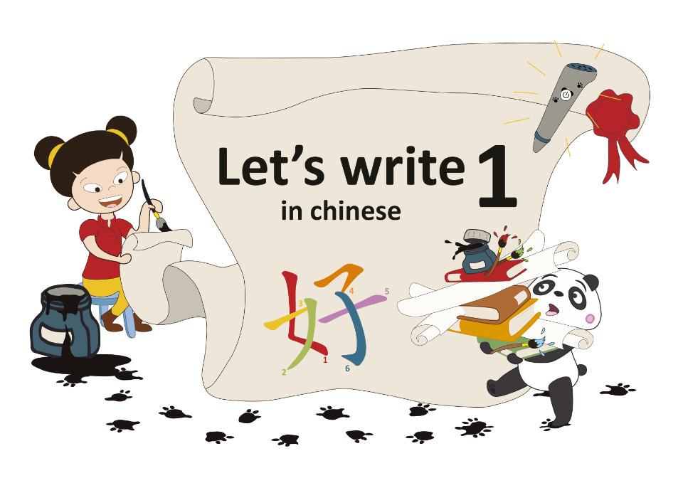 Ja és aquí el nou Let's Write 1, actualitza el teu pandapen!