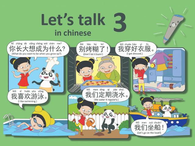 Ja és aquí el nou Let's Talk 3, actualitza el teu pandapen!