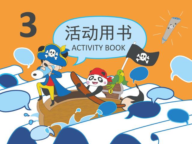 Ja és aquí el nou Activity Book 3, actualitza el teu pandapen!