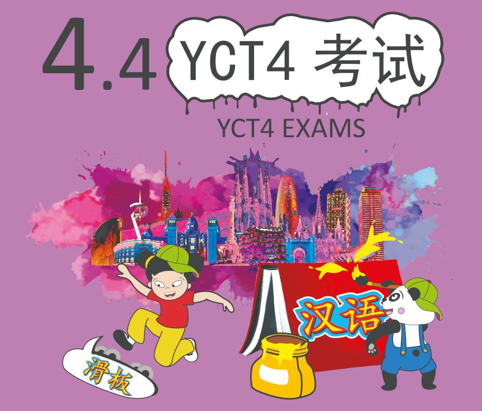 Prepara't per a l'examen YCT! Actualitza aquí el teu pandapen!
